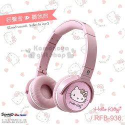 〔小禮堂〕Hello Kitty x ALTEAM 無線藍牙耳罩式耳機《夢幻粉.大臉》