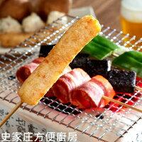 旗魚 火鍋 BBQ 青菜 更加美味 老店