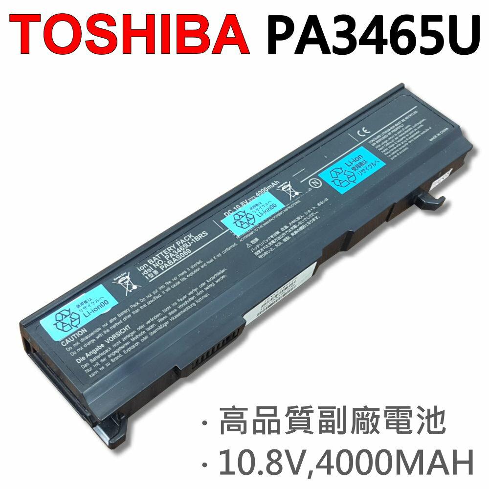 TOSHIBA PA3465U 6芯 日系電芯 電池 SATELLITE M45 M50 M55 M70 M100 M105 M110 M115 PA3465U PA3451U-1BRS