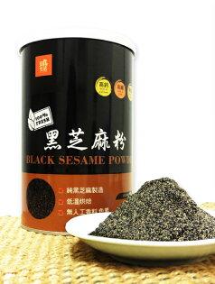 田園工房:【良食生活】黑芝麻粉400g(全素)