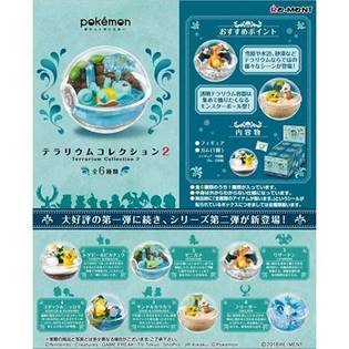 盒裝6款【日本正版】寶可夢精靈球P2第二彈盒玩水晶球擺飾神奇寶貝Re-Ment-203935