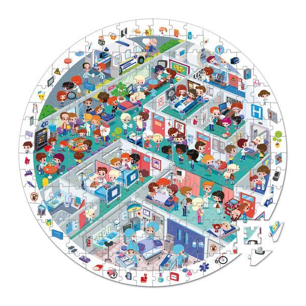 【法國 Janod】找一找圓形拼圖-醫院篇208pcs