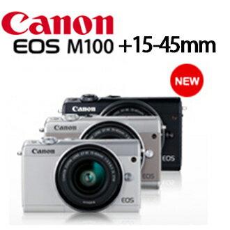 Canon Mall:★分期0利率★送32GSD卡CANONEOSM100+15-45mm微單眼數位相機彩虹公司貨至228止,隨貨贈原電