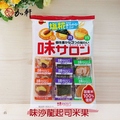 《加軒》日本BOURBON 味沙龍起司米果(效期2017.02.23)