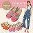 BONJOUR 365天拼色樂福鞋☆100%麂皮平底鞋Loafer  shoes    C. 【ZB0239】5色 0