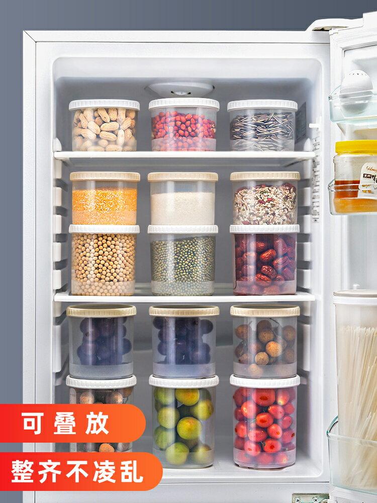 塑料密封罐 6個裝五谷雜糧收納盒家用密封罐食品儲物罐防蟲干貨塑料罐子加厚【MJ9720】