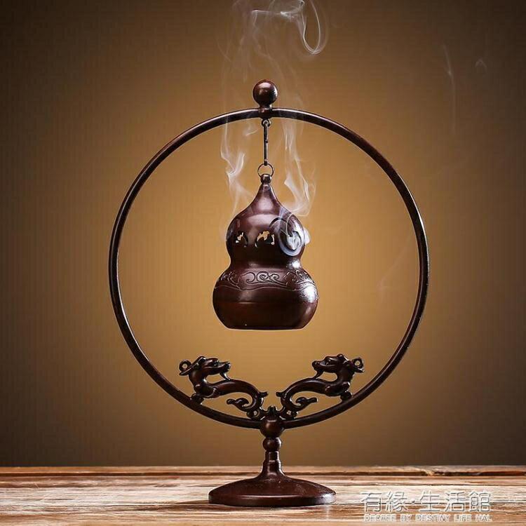 純銅香爐黃銅吊球懸掛香薰爐創意家用室內倒流沉香檀香仿古擺件 七色堇 交換禮物 送禮