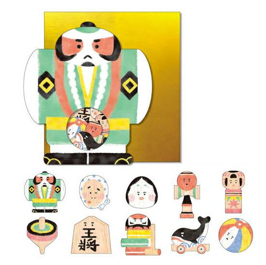 *小徑文化*日本進口 Mind Wave Nippon seal 貼紙包 - 日本小物 ( 77851 )