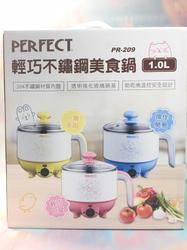 【八八八】e網購~【PERFECT 輕巧不鏽鋼美食鍋PR-209】319955美食鍋 廚房小家電