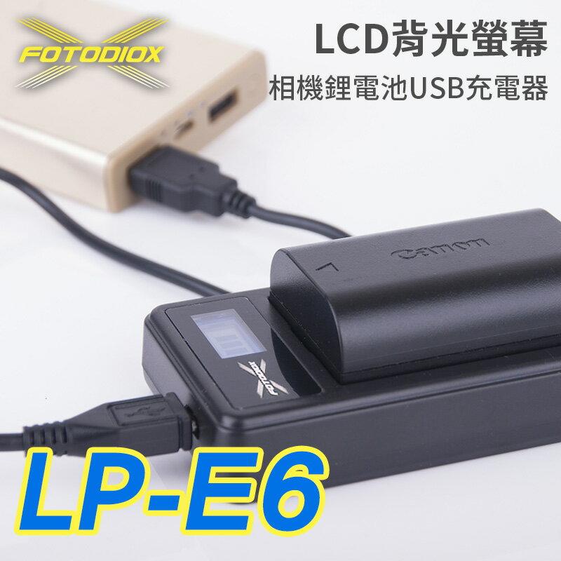 享樂攝影 FOTODIOX LP-E6 LCD液晶螢幕USB相機鋰電池充 micro U