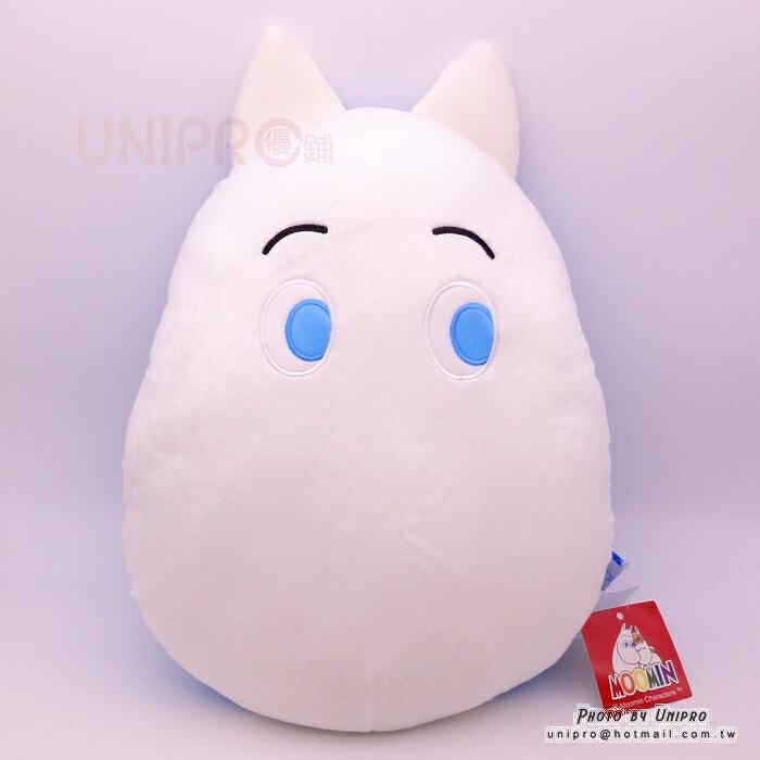 【UNIPRO】慕敏家族 MOOMIN 嚕嚕咪 慕敏 頭型抱枕 暖手枕 靠枕 靠墊 禮物 正版授權 魯魯米