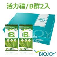 父親節禮盒推薦到《BioJoy百喬》法國天然綜合B群(60錠/瓶)x2瓶 禮盒就在BioJoy百喬生醫推薦父親節禮盒