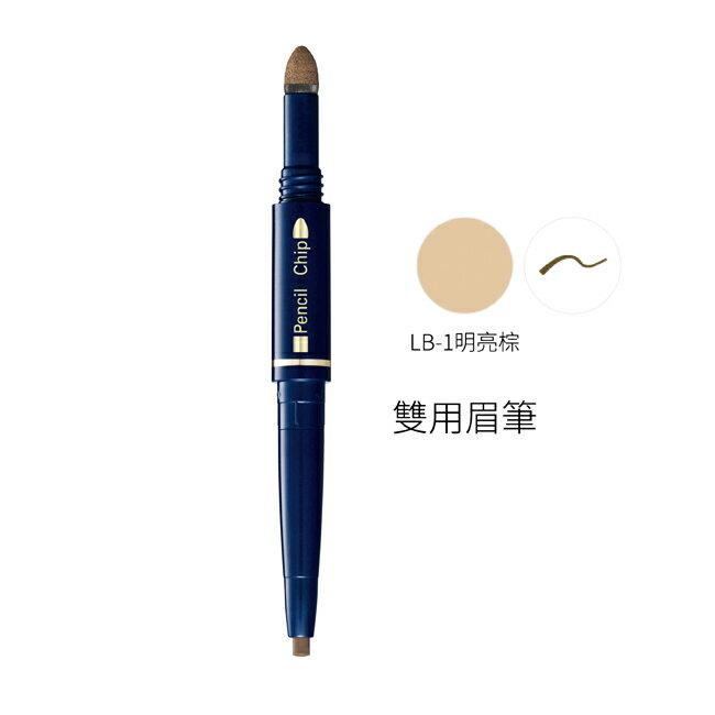 媚點 雙用眉筆 (LB-01明亮棕) 0.6g