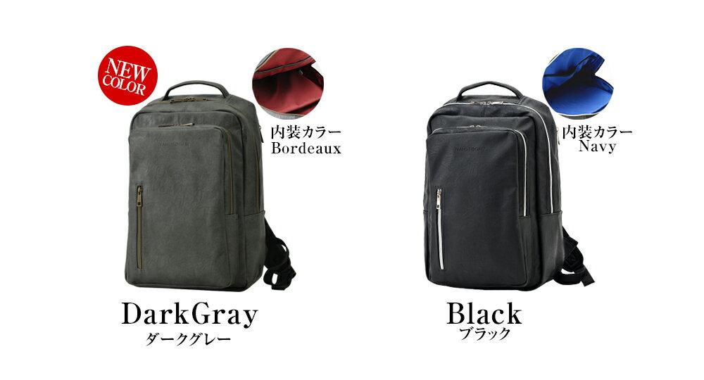 【台灣現貨】日本TRANSIT GATE  後背包 電腦背包 PC筆電專屬袋 防水布 大容量 TR7068 8