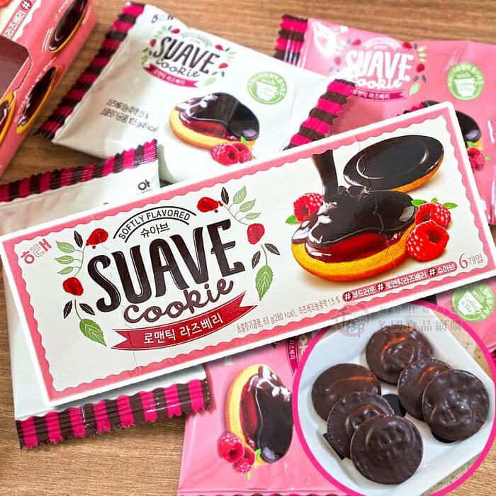 韓國海太 HAITAI 法式覆盆子紅莓巧克力塔派63g[KR312397]千御國際