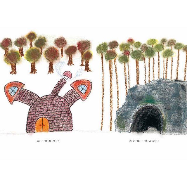 有了三隻怪獸,然後呢?--小徒弟兔寶的創作課2 7