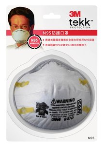 【safetylite安心生活館】《滿額899免運》3M™ TEKK Protection™ N95 防護口罩