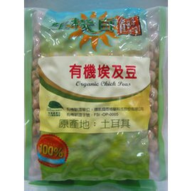 《小瓢蟲生機坊》生機百饌 - 有機埃及豆(雪蓮子、鷹嘴豆、雞豆)500公克/包