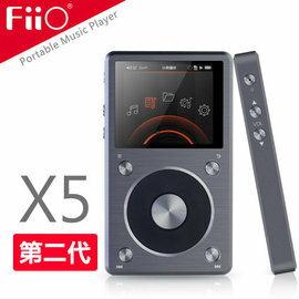 <br/><br/>  志達電子 X5 II FiiO 專業隨身Hi-Fi音樂播放器 DSD 支援耳機/線路輸出(LO)/同軸輸出 HM603 AK100 可參考<br/><br/>