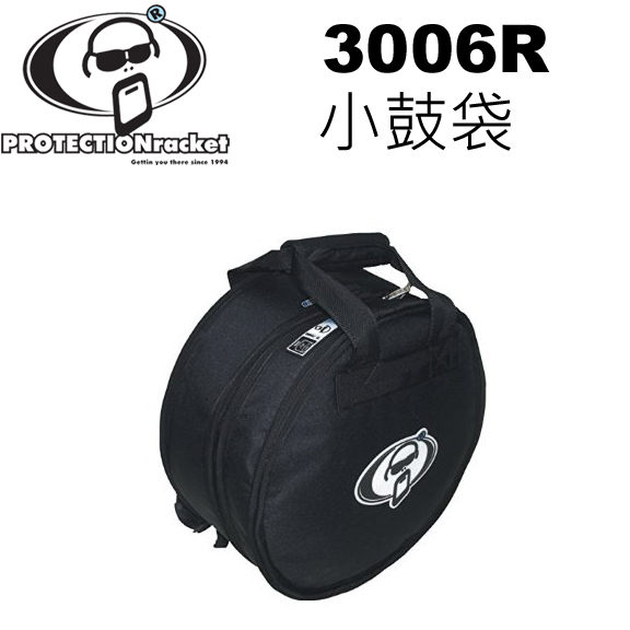 ~非凡樂器~Protection racket 3006R 小鼓 袋  Snare Dru