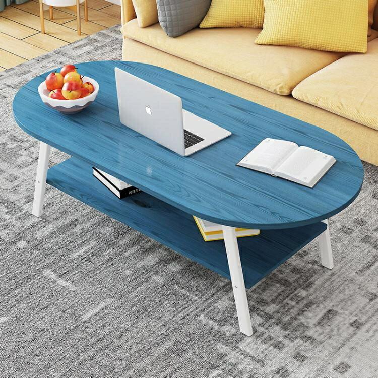 茶幾簡約現代創意沙發邊幾小茶幾ins臥室客廳陽台小戶型迷你桌子  聖誕節狂歡購