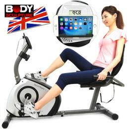 磁控健身車臥式 美腿機 室內腳踏車 運動健身器材 推薦便宜C016