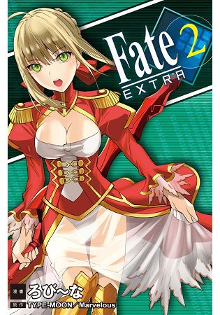 Fate/EXTRA-02