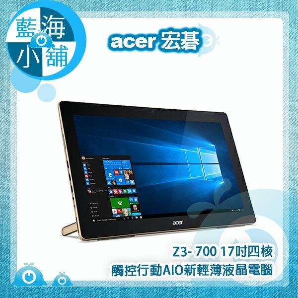 acer 宏碁 Z3-700 J3710 17吋四核觸控行動AIO新輕薄液晶電腦 (J3710/4G DDR3L/128G SSD/Win10)