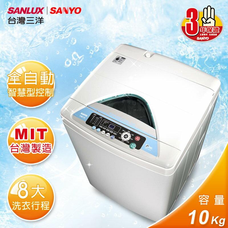 <br/><br/>  【台灣三洋SANLUX】10kg單槽洗衣機(SW-10UF8)<br/><br/>