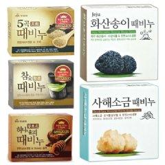 韓國MKH搓仙皂100g搓仙神器身體去角質專用皂多款可選【櫻桃飾品】【22996】