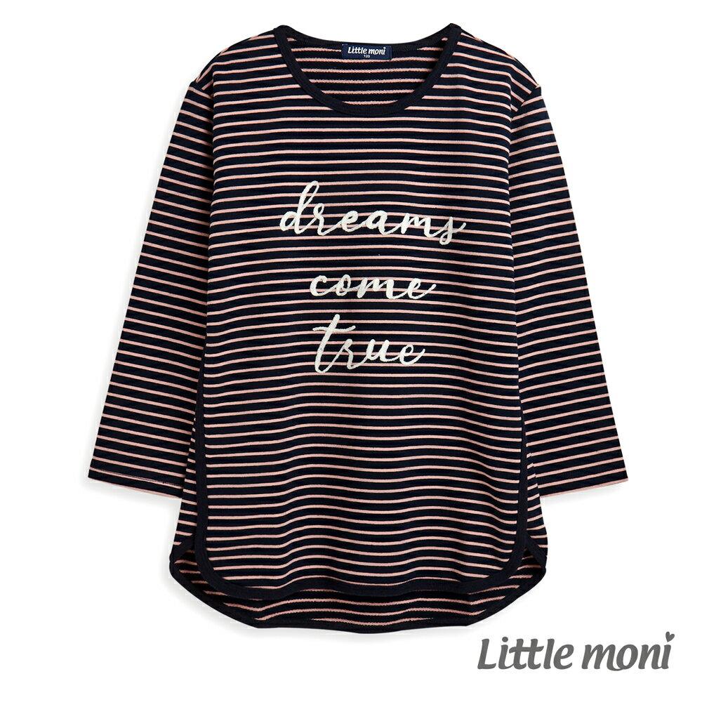 Little moni 條紋長上衣-深藍(好窩生活節) 0