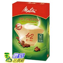 [COSCO代購 如果售完謹致歉意] Melitta 美利塔 咖啡濾紙 100張 X 6盒  _W108208