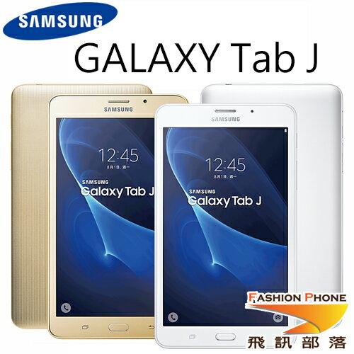 Samsung Galaxy Tab J 7.0 (T285) 雙卡LTE平板電腦 - 贈螢幕保護貼+16G記憶卡