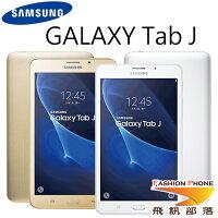 Samsung 三星到Samsung Galaxy Tab J 7.0 (T285) 雙卡LTE平板電腦+32吋液晶電視組