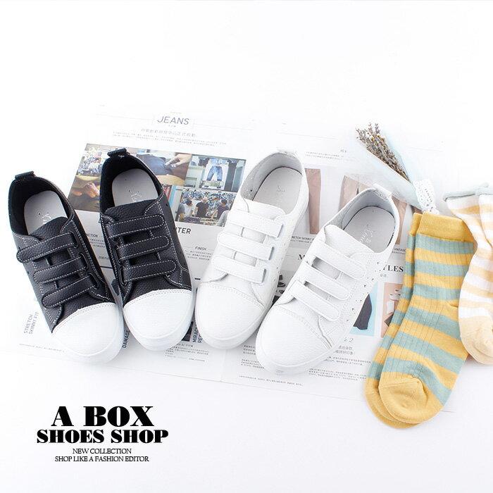 【AA06-1】低筒休閒鞋 小白鞋 透氣星型洞洞 魔鬼氈魔術貼穿拖 PU皮革 2色