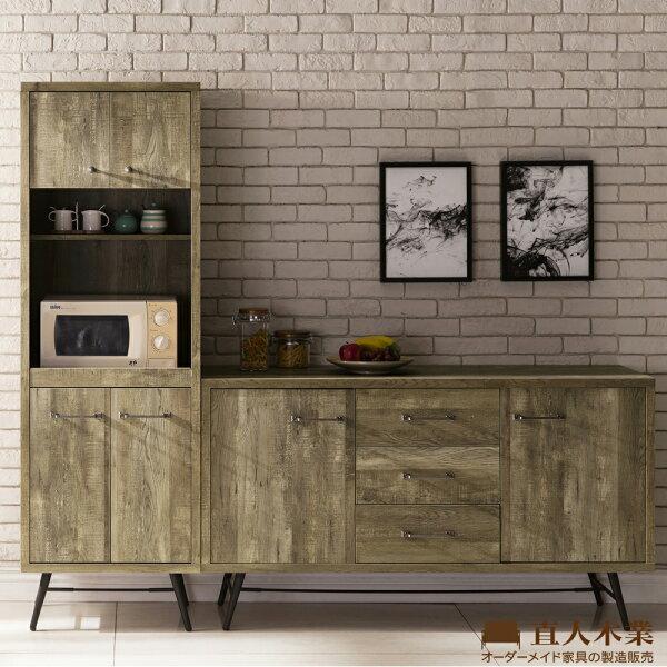 【日本直人木業】CASAR原木風格150CM櫥櫃加60CM高廚櫃