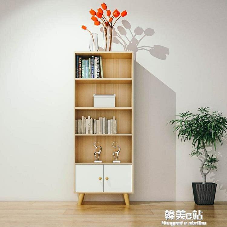 書架現代簡約落地置物架兒童儲物書櫃經濟型客廳簡易組合收納櫃子 全館牛轉錢坤 新品開好運