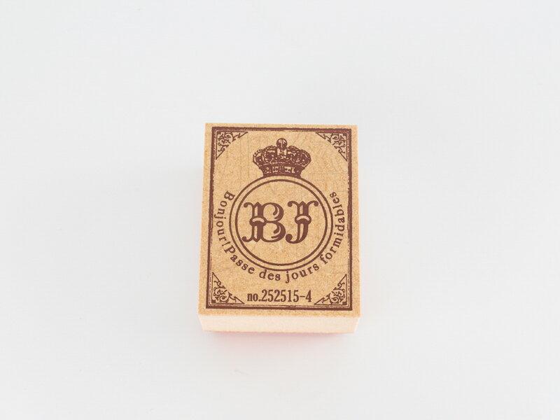 *小徑文化*日本進口手作雑貨 TOKYO ANTIQUE stamp - ボンジュールクラウン ( B4535B-C )