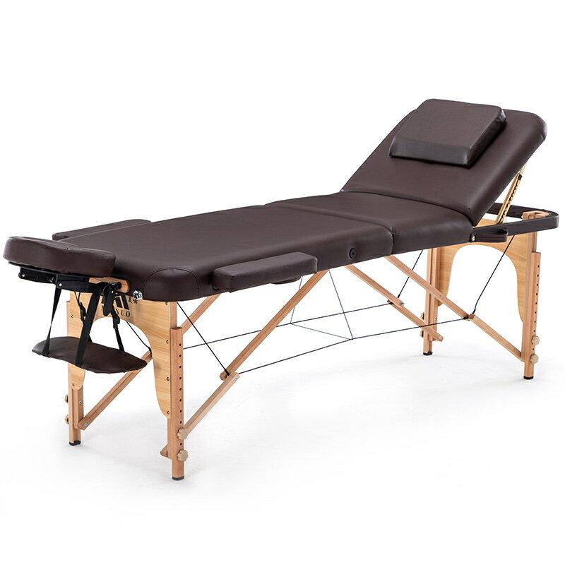 折疊按摩床 推拿便攜式 家用手提針艾灸理療美容床紋身床 快速出貨 凡客名品