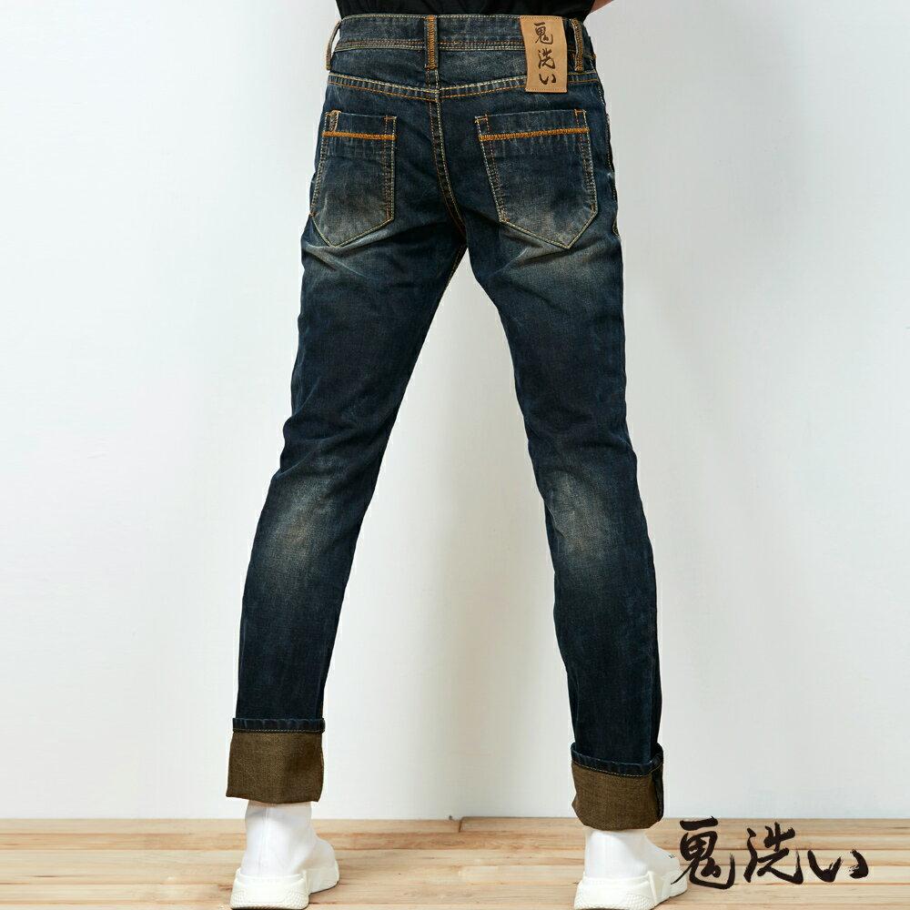 【限時5折】配皮低腰窄管直筒褲(深藍) - BLUE WAY  ONIARAI鬼洗 1
