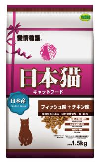 ❤Double妹寵物❤日本YEASTER 愛情物語 日本貓 魚+雞肉 成貓1.5kg
