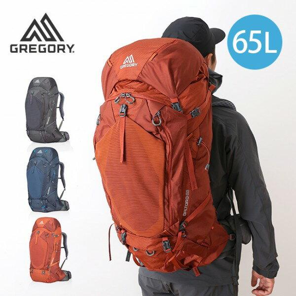 ├登山樂┤美國 GREGORY Baltoro 65 專業登山背包 # 91609