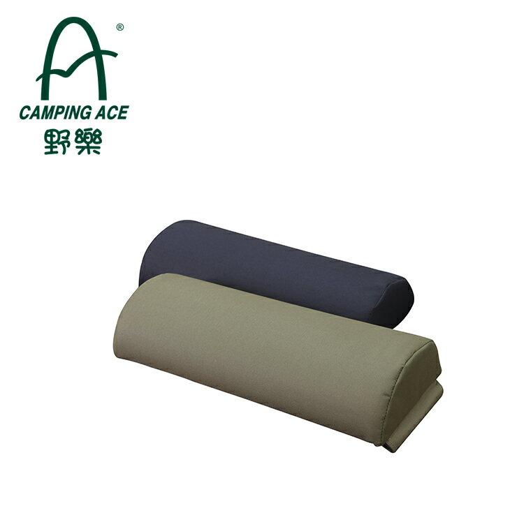 B1 巨川枕頭 高密度枕頭,插扣可調整鬆緊 ARC-B1 野樂 Camping Ace