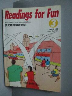 【書寶二手書T1/語言學習_MMJ】英文趣味閱讀測驗_陳?b琍