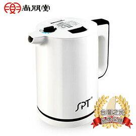 尚朋堂1.2L分離式防燙快煮壺KT-1299【三井3C】