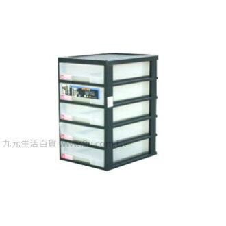 【九元生活百貨】聯府 DC50 愛迪生五層櫃(附輪) 置物櫃 收納櫃