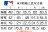 Shoestw【6760217-150】MLB 美國大聯盟 MAJESTIC 短袖 棉 T恤 洛杉磯 天使隊 LOGO 大谷翔平 OHTANI 背號T 紅色 1