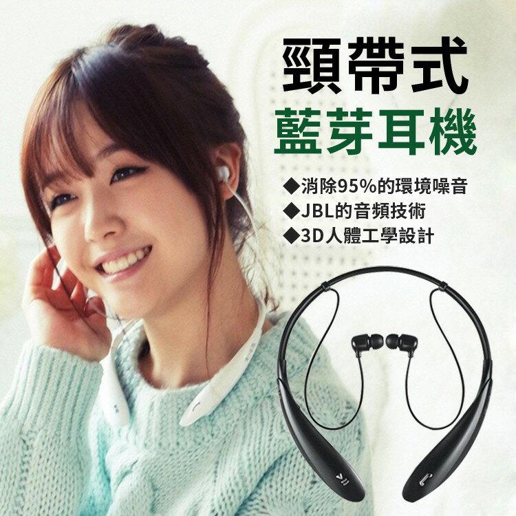 藍芽耳機 運動無線耳機 Wireless Bluetooth HBS-800 頸帶式耳機 運動耳機