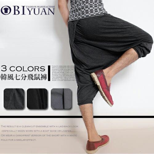 短褲 【ST320】OBI YUAN首爾韓風彈性麻花色彈力棉質休閒飛鼠褲/七分短褲 共3色