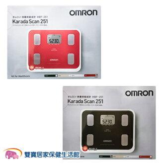 Omron 歐姆龍 體脂計 體脂肪計 體重體脂肪計 HBF-251 (桃紅/墨綠) 贈好禮